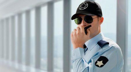 3 bin 619 güvenlik görevlisi alınacak