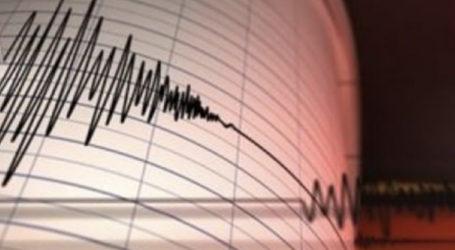 Anakara'da Korkutan Deprem
