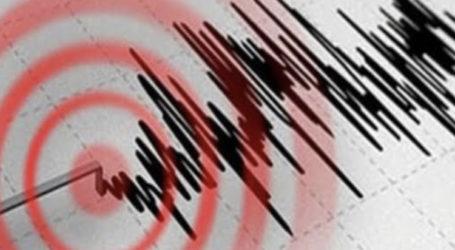 İstanbul'da Ard Arda 3 Deprem